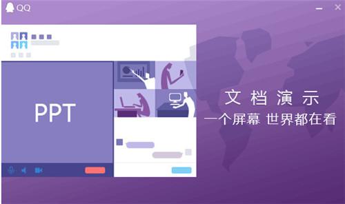 腾讯qq2021绿色去广告版下载