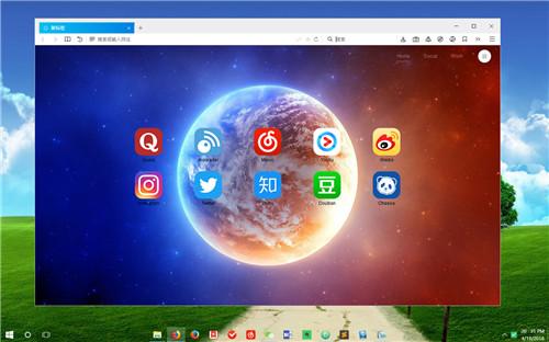 RunningCheese Firefox下载