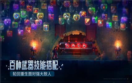 重生细胞破解版游戏下载安装