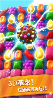 糖果缤纷乐官方下载