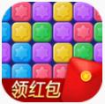 消除星星乐app