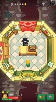 骰子元素师最新破解版