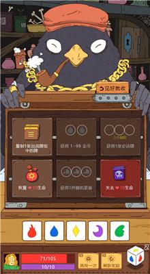 骰子元素师1.24破解版无限金币激活码