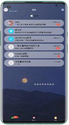 QQ美化版下载安装