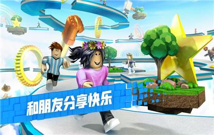罗布乐思中国版游戏下载