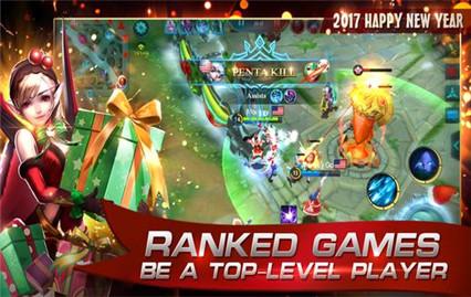 Mobile Legends国际版下载安卓