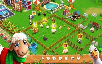 芒果小镇游戏下载