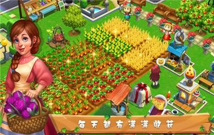芒果小镇游戏下载安装
