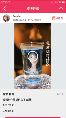 简影app