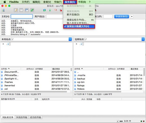 FileZilla苹果电脑版下载