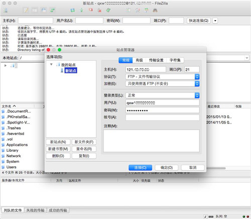 FileZilla for Mac