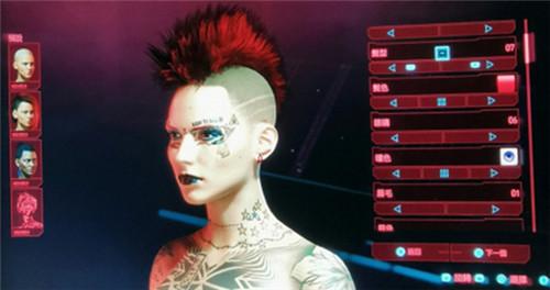 赛博朋克2077捏脸数据包下载