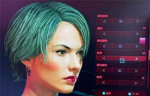赛博朋克2077捏脸数据免费打包下载