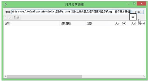 亿寻下载器最新版绿色版下载