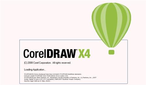CorelDraw X4绿色精简版