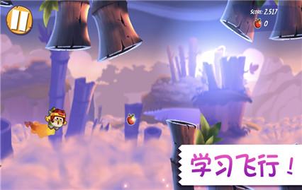 愤怒的小鸟2破解版最新版无限宝石
