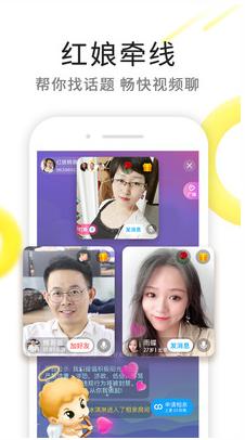 伊对app