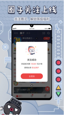 网易大神app