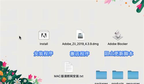 dw2021 Mac版下载
