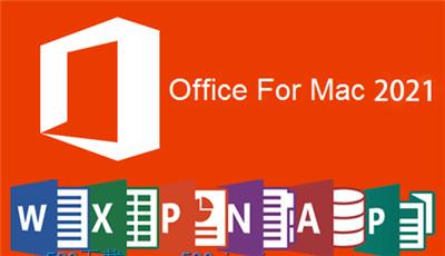 Office2021Mac破解版下载