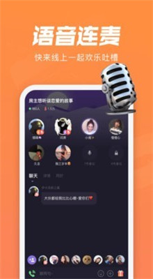 微光app下载安卓版