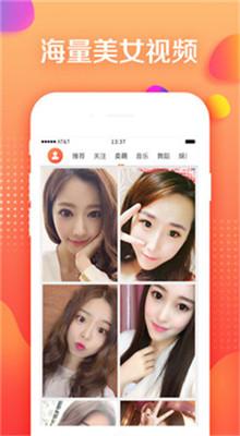 优美app最新版下载