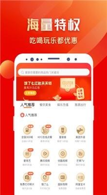 全球公爵黑卡app下载
