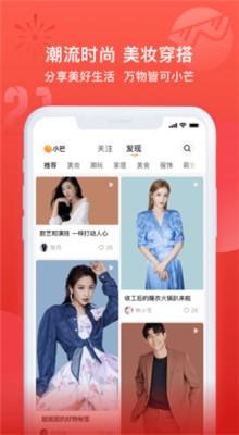 小芒app安卓版下载