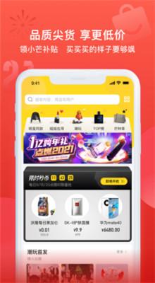 小芒app最新版下载