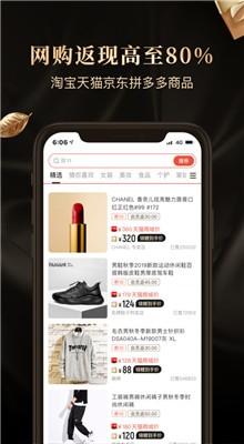 省点花锦鲤卡app官方下载