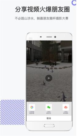 网易洞见app