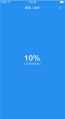 小米云同步app安卓版下载