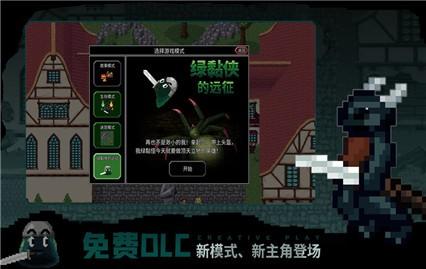 魔法洞穴2手游中文版下载