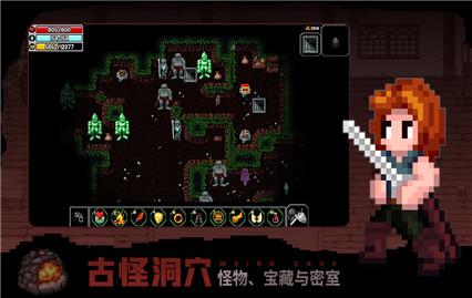 魔法洞穴2手游安卓版下载