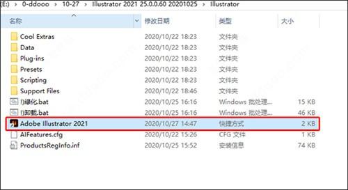 AI2021绿色精简版下载