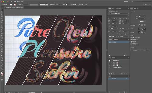illustrator 2020 for mac