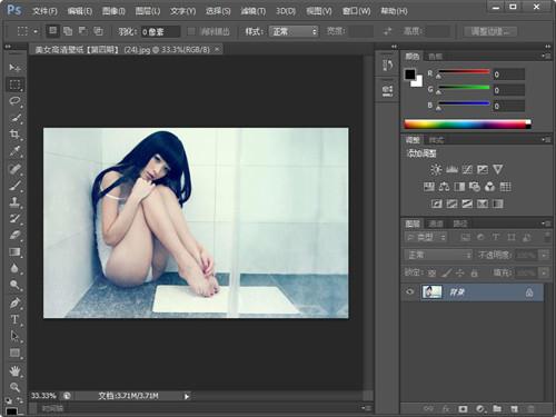 Photoshop CS6绿色精简版下载