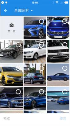 拍照识车app