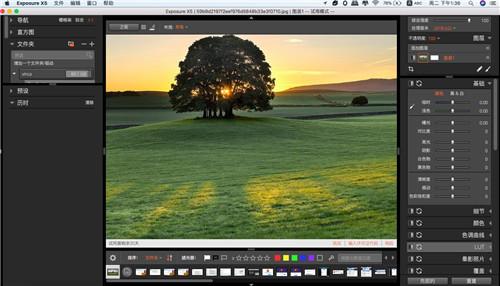 exposure x5 mac