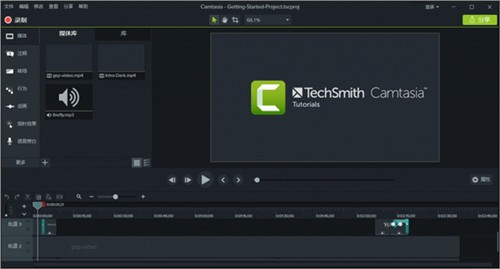 techsmith camtasia studio2020下载
