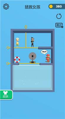 抽个棍棍游戏官方最新版下载