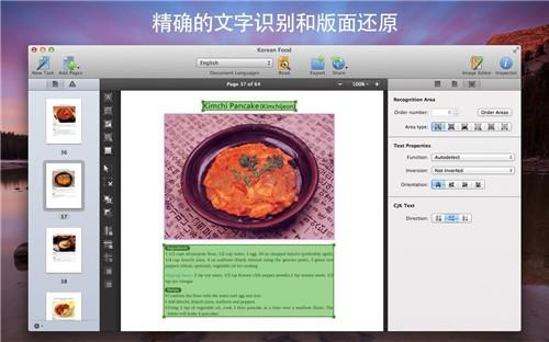 ABBYY FineReader for Mac