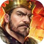 列王之剑官方版