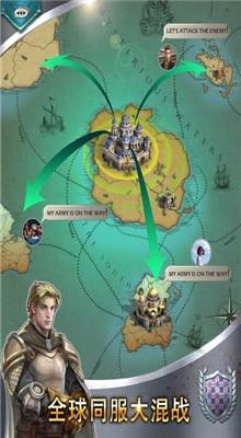 列王之剑官方版手游预约