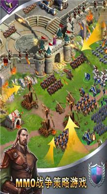 列王之剑官方版下载