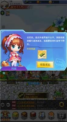 少年冒险王手游安卓版下载