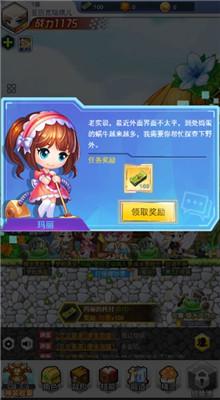 少年冒险王手游官方最新版预约