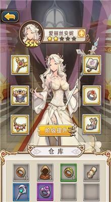 斗魔骑士游戏最新版下载