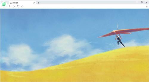 360安全浏览器绿色版12