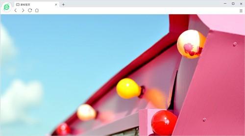 360安全浏览器beta最新版